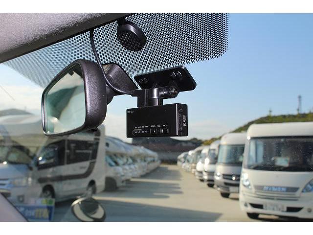 フレックス ベットキット ワンオーナー ベットキット リアヒーター リアクーラー 社外17インチアルミ 社外メモリーナビ フルセグ バックカメラ ETC スマートキー 純正LEDヘッドライト フリップダウンモニター ドラレコ(35枚目)