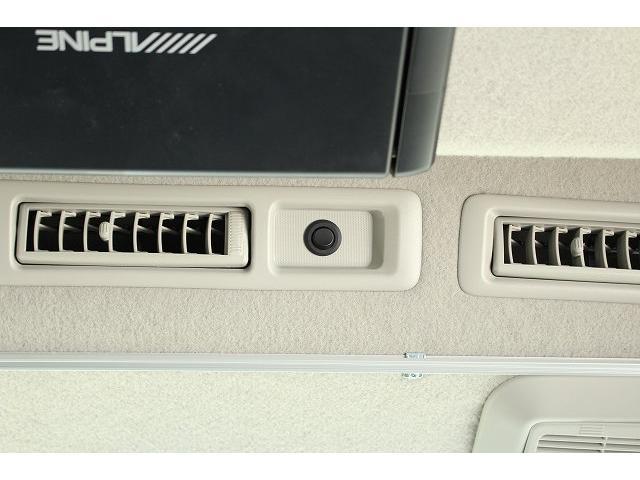 ケイワークス オーロラスタークルーズ クラシックバン ワンオーナー ポップアップルーフ ツインサブ FFヒーター 1500Wインバーター フレキシブルソーラーパネル シンク カセットコンロ 走行充電 外部充電 外部電源 アルパインBIG-X ETC(58枚目)