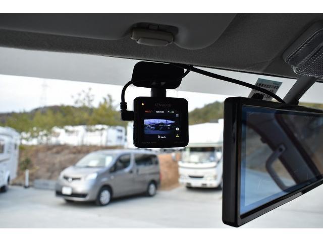 AtoZ アミティ ツインサブ 1500Wインバーター 電子レンジ シンク カセットコンロ 冷蔵庫 マックスファン 架装部TV 走行充電 外部充電 外部電源 社外ナビ フルセグ バックカメラ ETC ドラレコ キーレス(20枚目)