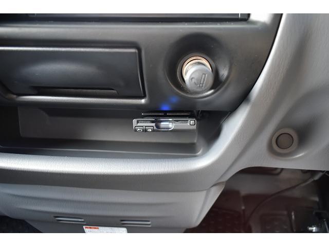 AtoZ アミティ ツインサブ 1500Wインバーター 電子レンジ シンク カセットコンロ 冷蔵庫 マックスファン 架装部TV 走行充電 外部充電 外部電源 社外ナビ フルセグ バックカメラ ETC ドラレコ キーレス(21枚目)