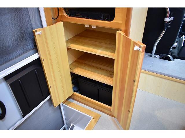 AtoZ アミティ ツインサブ 1500Wインバーター 電子レンジ シンク カセットコンロ 冷蔵庫 マックスファン 架装部TV 走行充電 外部充電 外部電源 社外ナビ フルセグ バックカメラ ETC ドラレコ キーレス(36枚目)