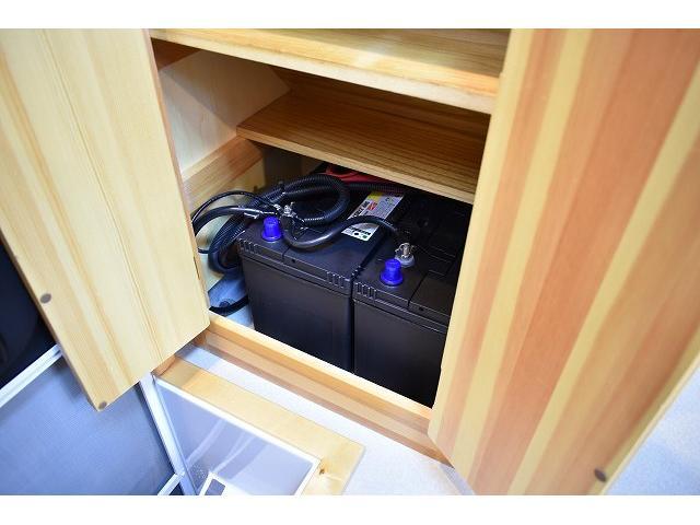 AtoZ アミティ ツインサブ 1500Wインバーター 電子レンジ シンク カセットコンロ 冷蔵庫 マックスファン 架装部TV 走行充電 外部充電 外部電源 社外ナビ フルセグ バックカメラ ETC ドラレコ キーレス(37枚目)