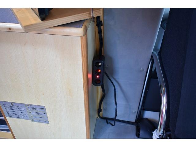 AtoZ アミティ ツインサブ 1500Wインバーター 電子レンジ シンク カセットコンロ 冷蔵庫 マックスファン 架装部TV 走行充電 外部充電 外部電源 社外ナビ フルセグ バックカメラ ETC ドラレコ キーレス(38枚目)