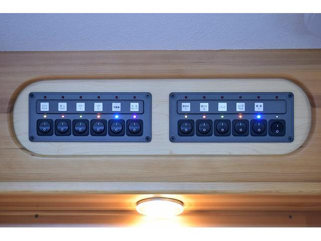 AtoZ アミティ ツインサブ 1500Wインバーター 電子レンジ シンク カセットコンロ 冷蔵庫 マックスファン 架装部TV 走行充電 外部充電 外部電源 社外ナビ フルセグ バックカメラ ETC ドラレコ キーレス(39枚目)