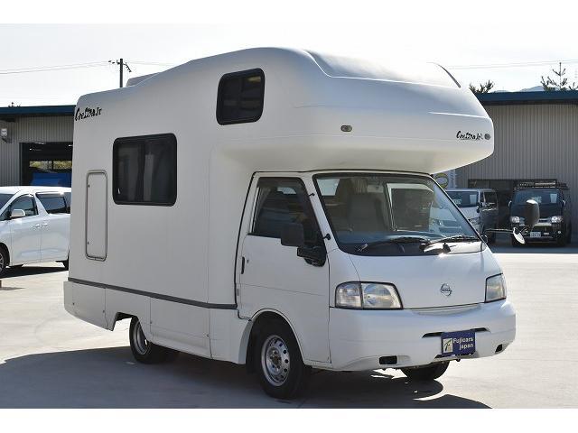 「日産」「バネットトラック」「トラック」「兵庫県」の中古車4