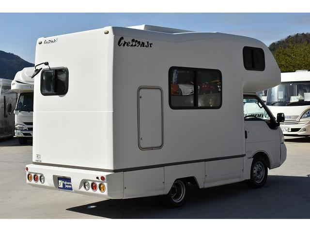 「日産」「バネットトラック」「トラック」「兵庫県」の中古車6