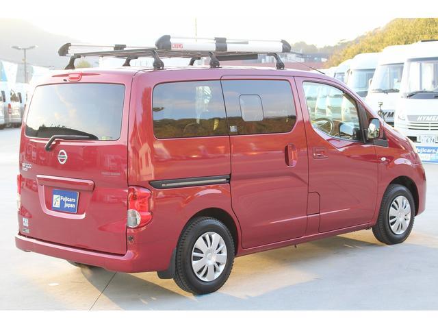 「日産」「NV200バネットバン」「ミニバン・ワンボックス」「兵庫県」の中古車6
