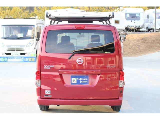 「日産」「NV200バネットバン」「ミニバン・ワンボックス」「兵庫県」の中古車7