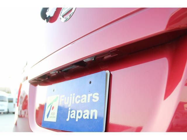 「日産」「NV200バネットバン」「ミニバン・ワンボックス」「兵庫県」の中古車22