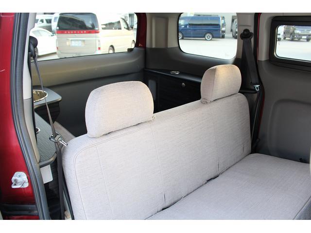 「日産」「NV200バネットバン」「ミニバン・ワンボックス」「兵庫県」の中古車27