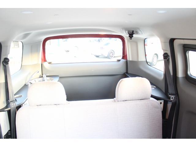 「日産」「NV200バネットバン」「ミニバン・ワンボックス」「兵庫県」の中古車28
