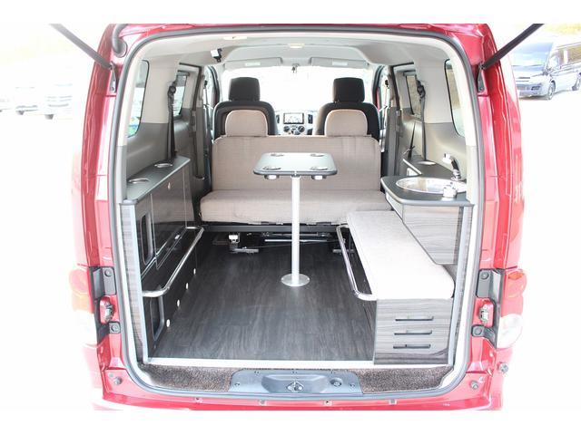 「日産」「NV200バネットバン」「ミニバン・ワンボックス」「兵庫県」の中古車31