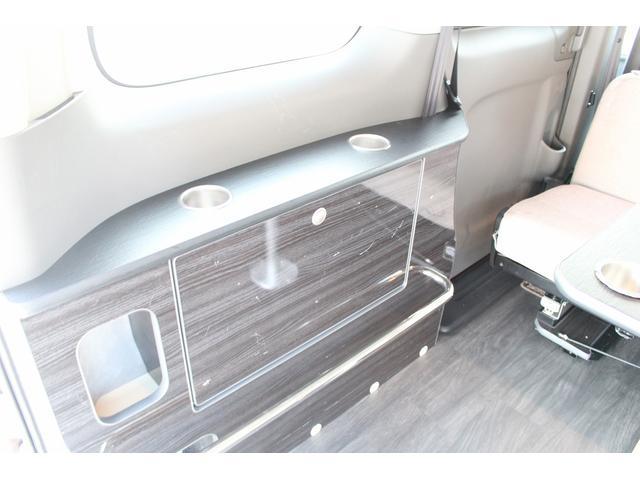 「日産」「NV200バネットバン」「ミニバン・ワンボックス」「兵庫県」の中古車33