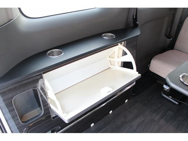「日産」「NV200バネットバン」「ミニバン・ワンボックス」「兵庫県」の中古車34