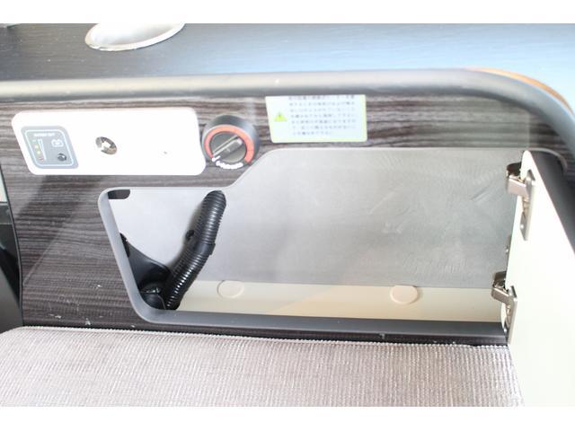「日産」「NV200バネットバン」「ミニバン・ワンボックス」「兵庫県」の中古車40