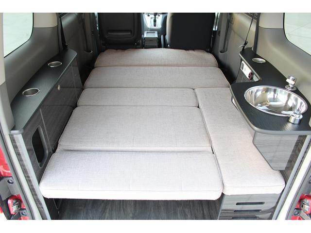 「日産」「NV200バネットバン」「ミニバン・ワンボックス」「兵庫県」の中古車41