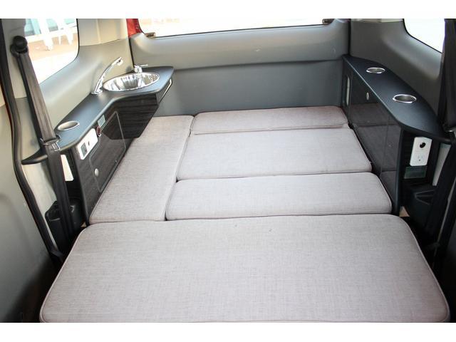 「日産」「NV200バネットバン」「ミニバン・ワンボックス」「兵庫県」の中古車43