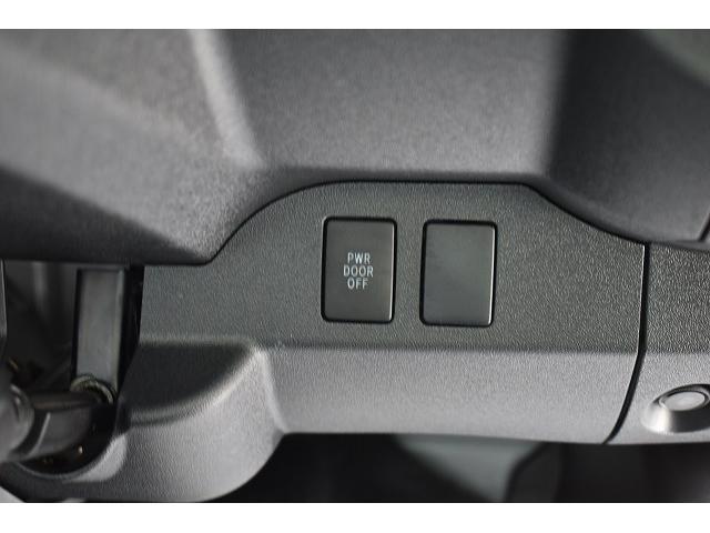 リノタクミ DS-Lスタイル トヨタセーフティセンス スマートキー パワースライドドア LEDヘッドライト シンク 冷蔵庫 レザーシート加工 15インチフリップダウンモニター ナビ切替スイッチ 運転席・助手席コの字カーテン(22枚目)