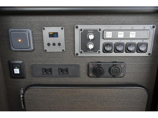 リノタクミ DS-Lスタイル トヨタセーフティセンス スマートキー パワースライドドア LEDヘッドライト シンク 冷蔵庫 レザーシート加工 15インチフリップダウンモニター ナビ切替スイッチ 運転席・助手席コの字カーテン(38枚目)