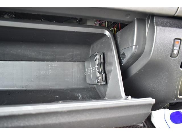 オリジナル キャンピング ツインサブ 1500Wインバーター 電子レンジ シンク 冷蔵庫 走行充電 外部充電 ガゼルアンテナ サイドオーニング 社外メモリーナビ バックカメラ ワンセグ ETC フリップダウンモニター HID(23枚目)