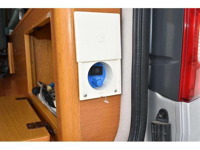 オリジナル キャンピング ツインサブ 1500Wインバーター 電子レンジ シンク 冷蔵庫 走行充電 外部充電 ガゼルアンテナ サイドオーニング 社外メモリーナビ バックカメラ ワンセグ ETC フリップダウンモニター HID(48枚目)