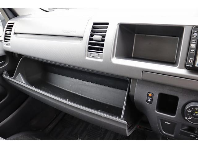 ワークVOX オリジナル ツインサブ シンク 500Wインバーター 走行充電 外部電源 網戸2枚 テーブル 社外HDDナビ フルセグ バックカメラ ETC HID パワースライドドア キーレス 乗車10人 就寝3人(22枚目)