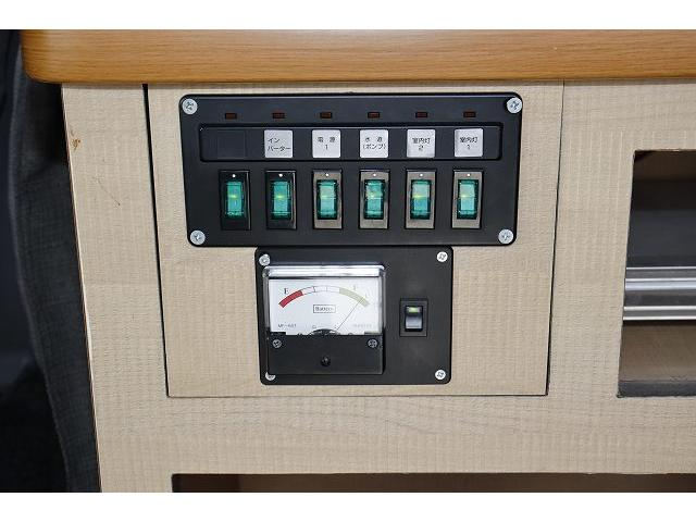 ワークVOX オリジナル ツインサブ シンク 500Wインバーター 走行充電 外部電源 網戸2枚 テーブル 社外HDDナビ フルセグ バックカメラ ETC HID パワースライドドア キーレス 乗車10人 就寝3人(31枚目)