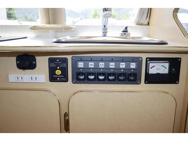 アルペジオ リラックス ツインサブ 1500Wインバーター 電子レンジ シンク コンロ 冷蔵庫 架装部TV ガゼルアンテナ マックスファン 走行充電 外部充電 社外メモリーナビ フルセグ バックカメラ LEDヘッドライト(37枚目)