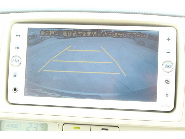 トヨタ シエンタ 福祉車両 スロープ 車椅子1基 後退防止ベルト ニールダウン