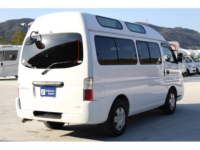 日産 キャラバンバス 福祉車両 チェアキャブ リアリフト 車いす2台