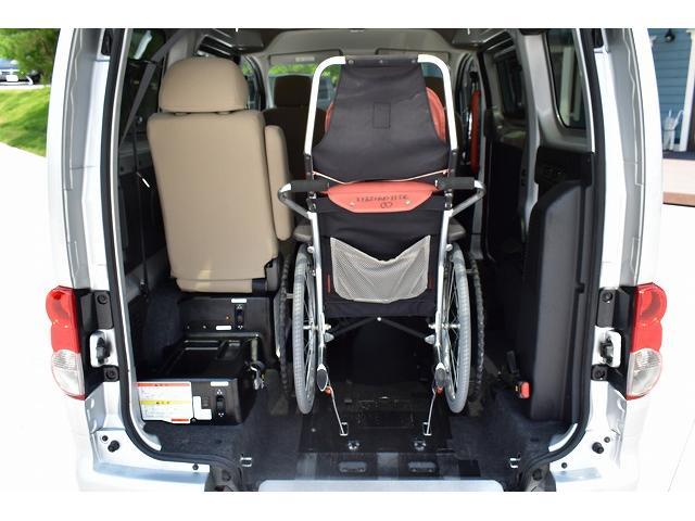 日産 NV200バネットバン ワンオーナー スロープ 車椅子2基 電動ウインチ 固定装置