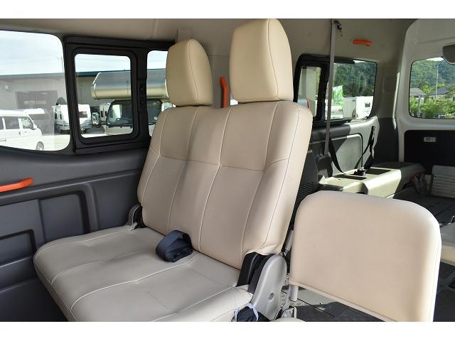 福祉車両 リアリフト 車椅子2基 車椅子電動固定装置 手すり(13枚目)