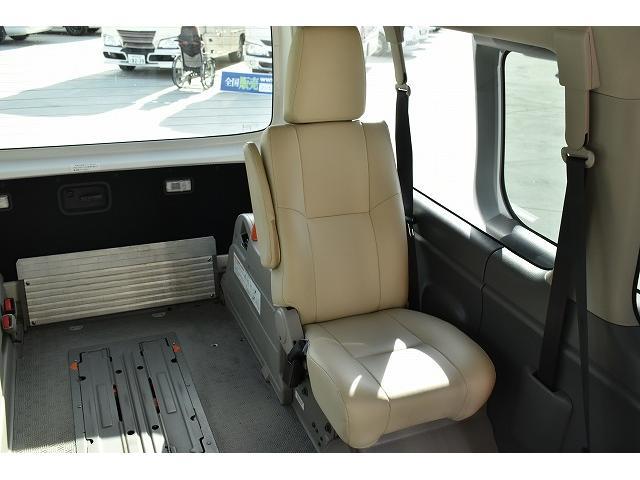 福祉車両 リアリフト 車椅子2基 車椅子電動固定装置 手すり(14枚目)