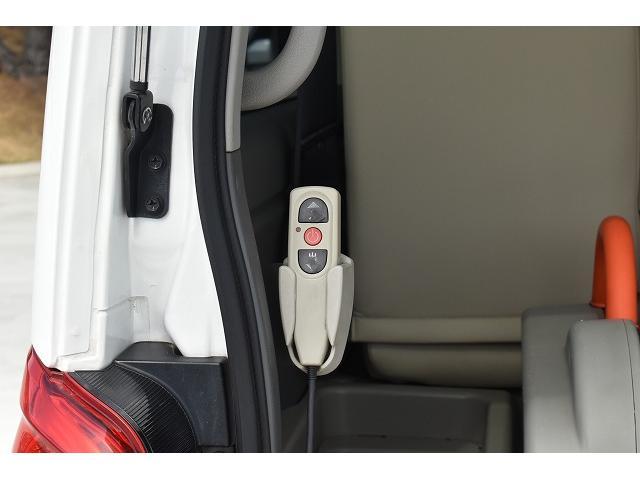 福祉車両 リアリフト 車椅子2基 電動固定装置 HID(5枚目)