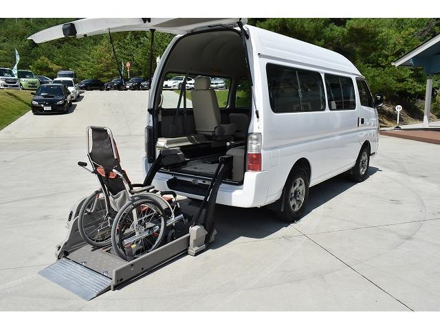 福祉車両 リアリフト 車椅子2基 電動固定装置 手すり(4枚目)