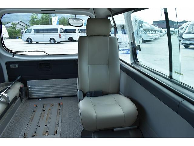 福祉車両 リアリフト 車椅子2基 電動固定装置 手すり(14枚目)