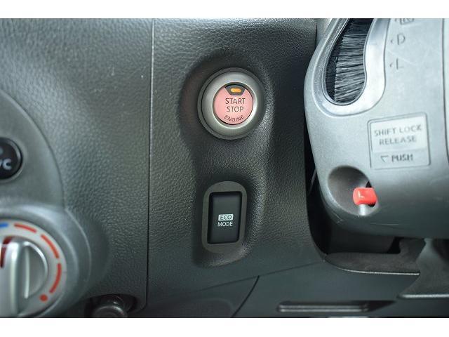 福祉車両 スロープ 車椅子1基 電動ウインチ 固定装置 ナビ(24枚目)