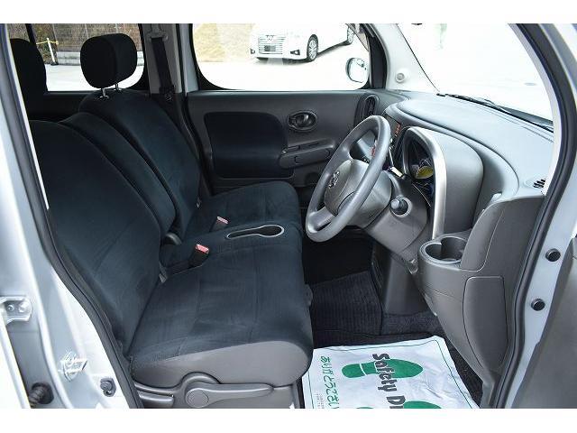福祉車両 スロープ 車椅子1基 電動ウインチ 固定装置 ナビ(32枚目)