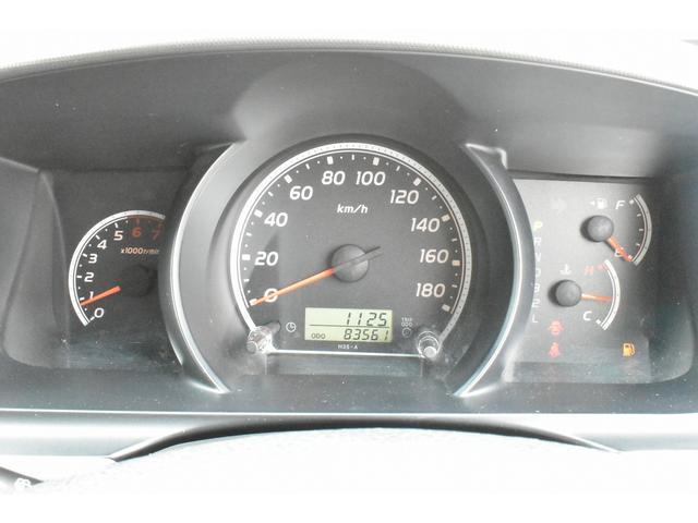 「トヨタ」「ハイエース」「その他」「群馬県」の中古車40