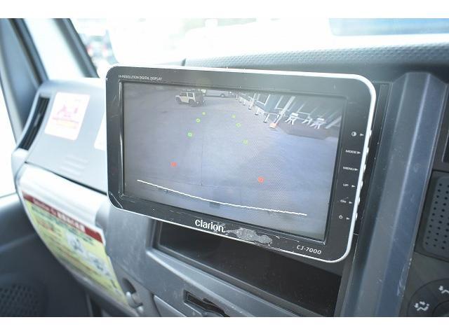 「その他」「エルフトラック」「トラック」「兵庫県」の中古車26