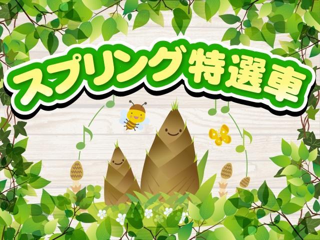 神奈川ダイハツU-CARスプリングセール実施中!
