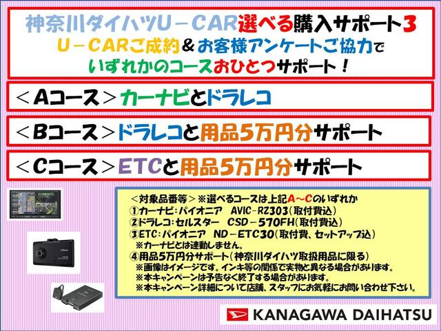 デラックスSAIII スマアシ キーレス 保証継承(3枚目)