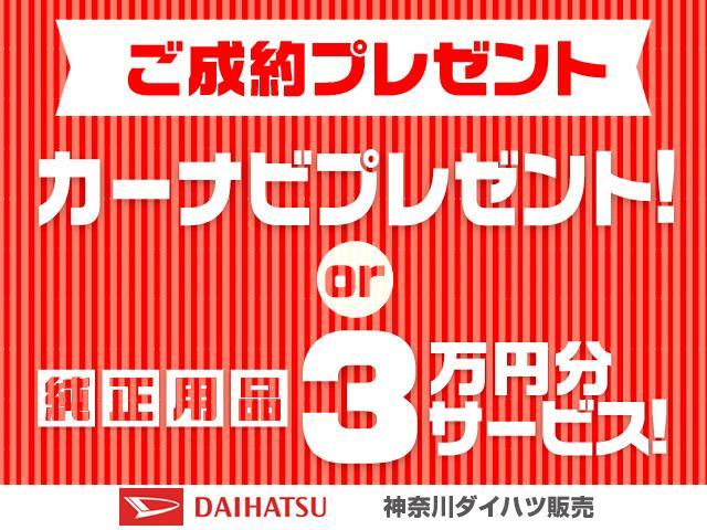ダイハツ タント カスタムX トップエディションリミテッドSAIII