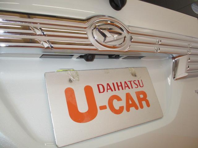 カスタムRS トップエディションSAIII☆認定U-CAR☆(9枚目)