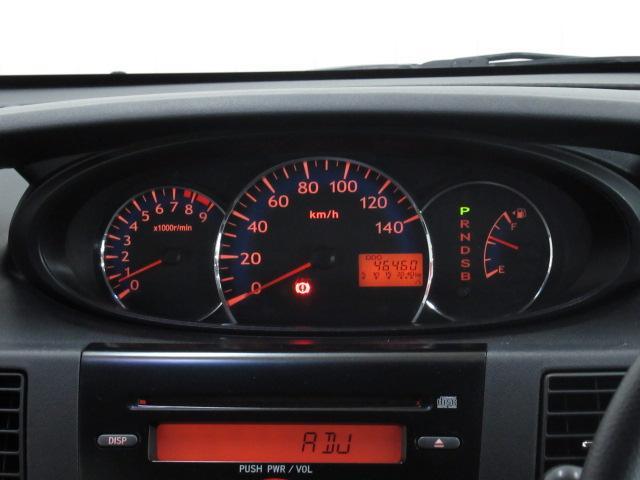 「ダイハツ」「ムーヴ」「コンパクトカー」「神奈川県」の中古車15