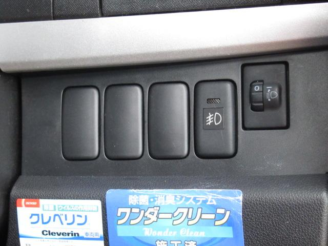 「ダイハツ」「ムーヴ」「コンパクトカー」「神奈川県」の中古車16