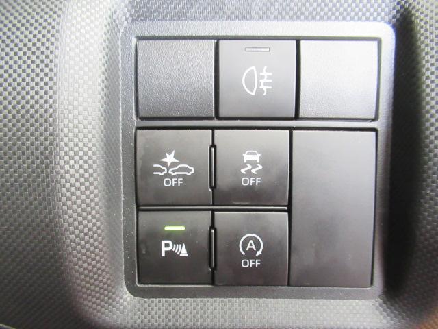 G -サポカー対象車- 次世代スマアシ ドラレコ パノラマモニター対応 USB接続端子 Pスタート オートエアコン シートヒーターパーキングセンサー アイドリングストップ キーフリー(31枚目)