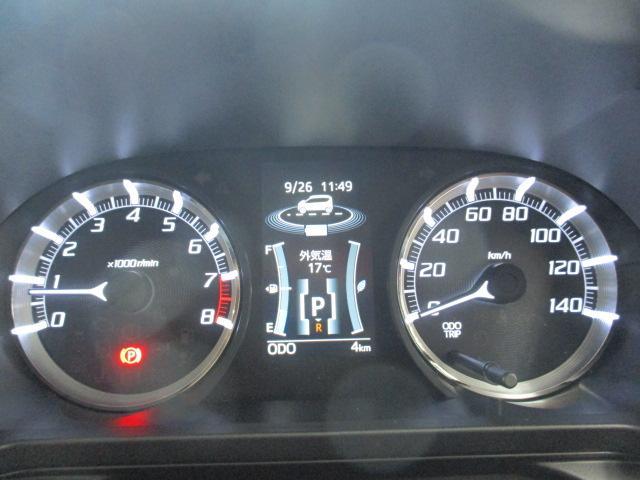 カスタム RS ハイパーリミテッドSAIII 禁煙車(9枚目)