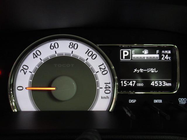 G SAIII スマアシ コーナーセンサー キーフリー(15枚目)