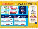 L SAIII -サポカー対象車- スマアシ Bカメラ エアコン パワーウインドウ パーキングセンサー キーレス(4枚目)